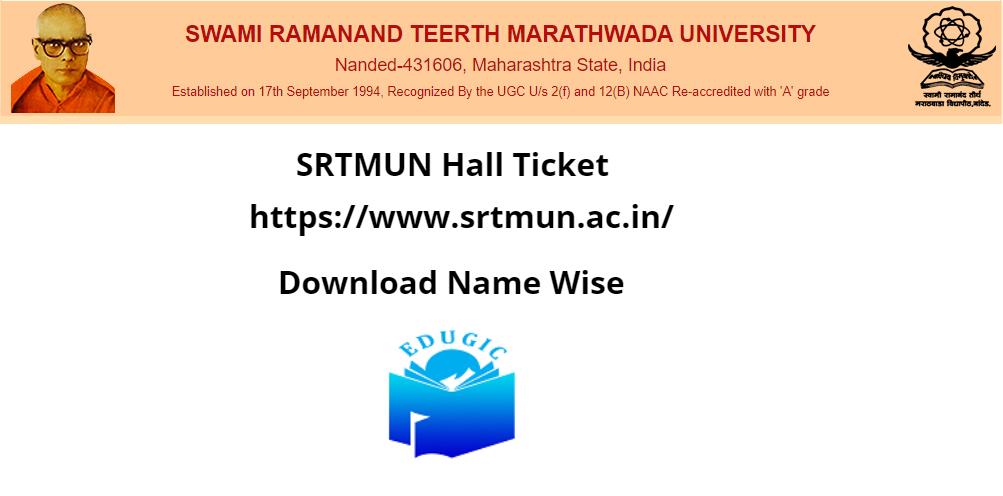 SRTMUN Hall Ticket 2021