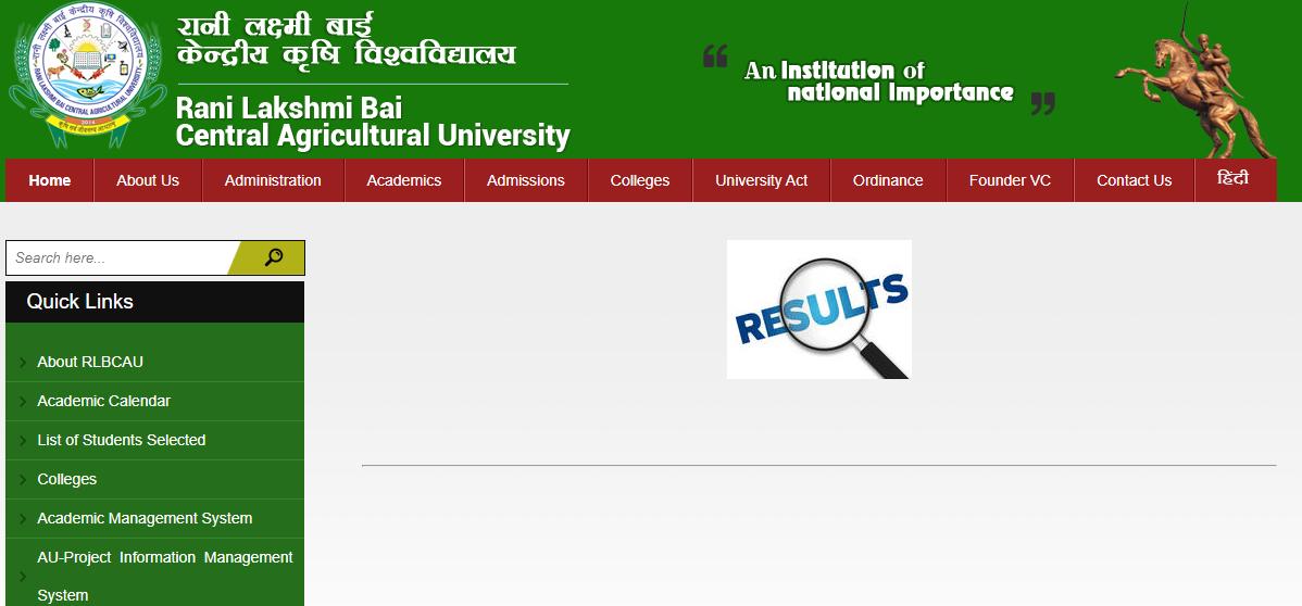 RLBCAU Result 2021