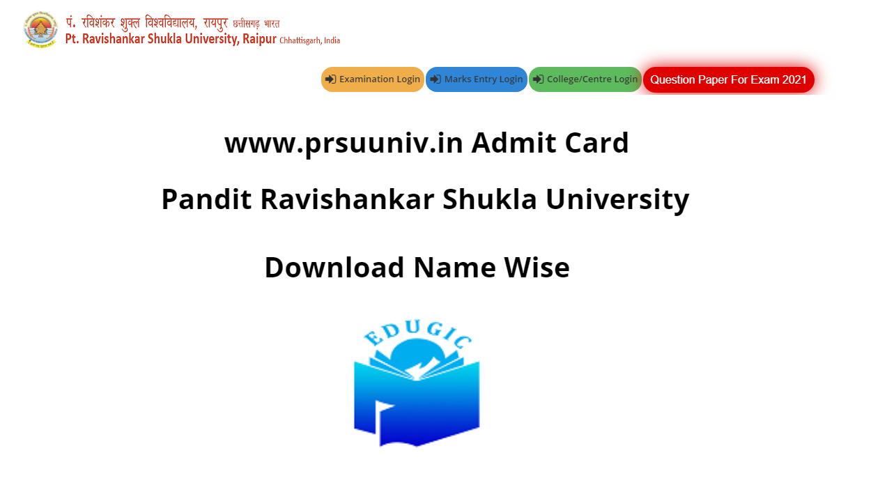www.prsuuniv.in Admit Card 2021