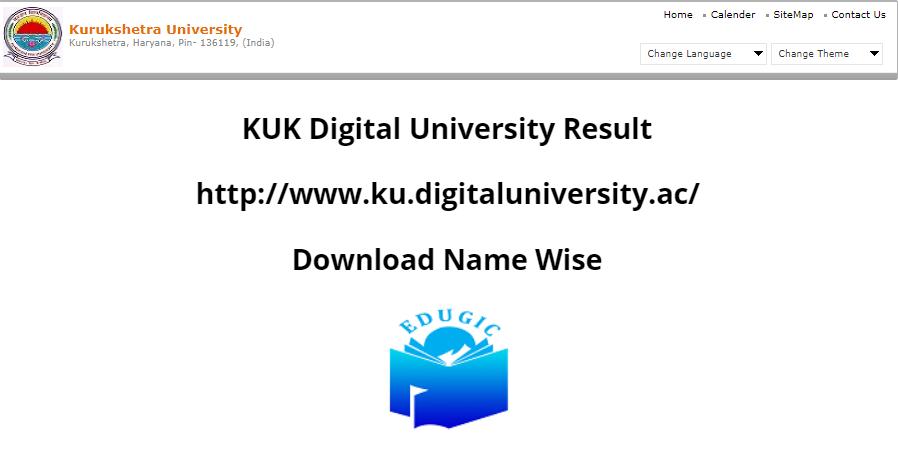 KUK Digital University Result 2021