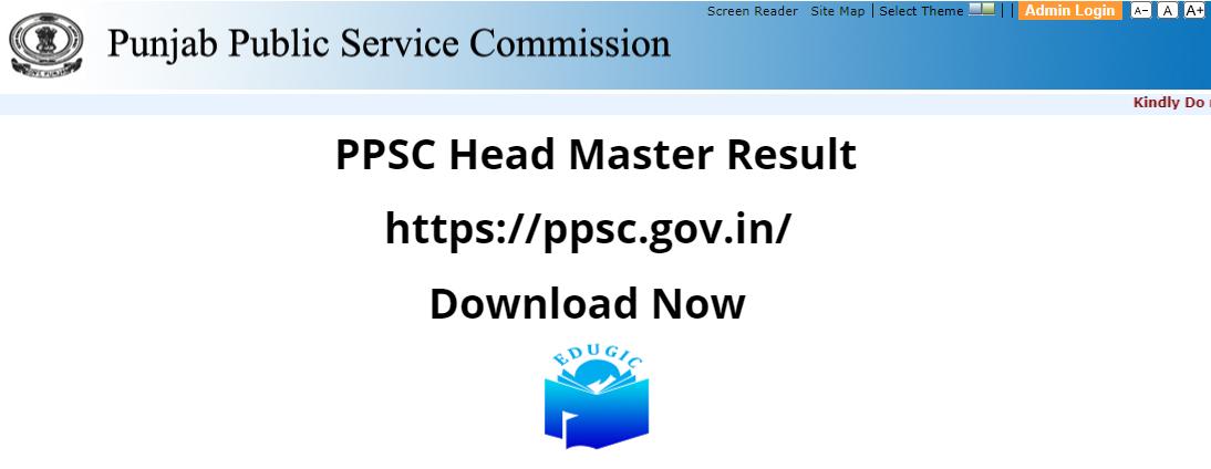 PPSC Head Master Result 2021