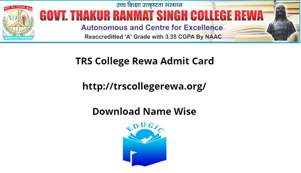 TRS College Rewa Admit Card 2021