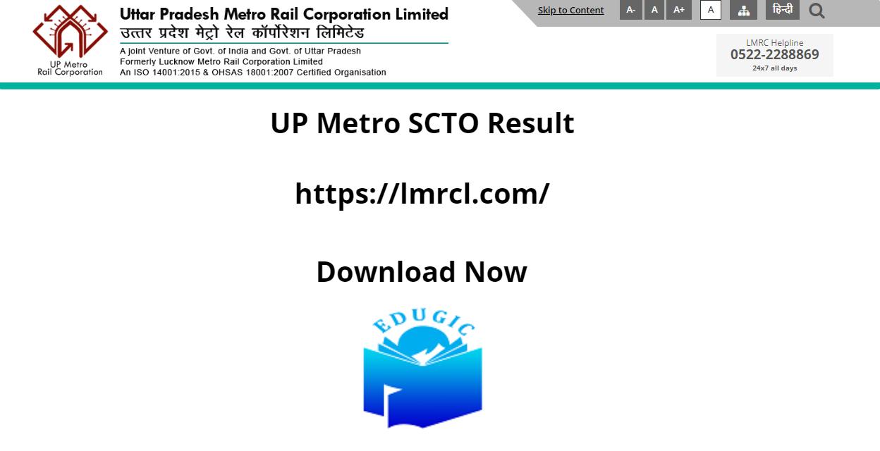 UP Metro SCTO Result 2021